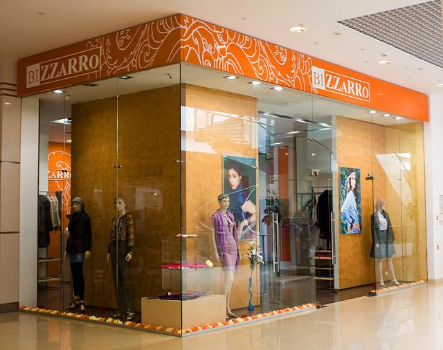 Магазин Бизорро Женская Одежда Новокузнецк Каталог